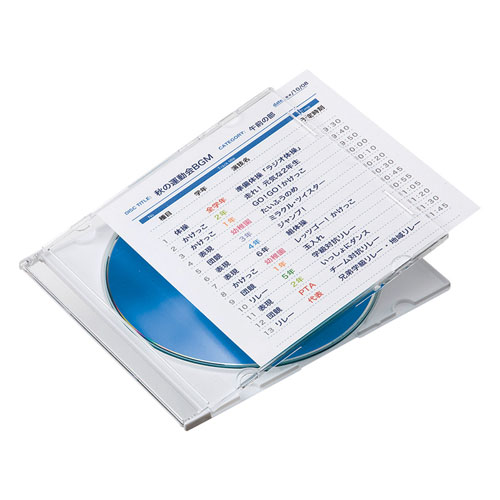 CD/DVD インデックスカード・薄手(罫線・50枚入り)