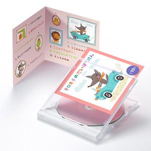 インクジェットCD・DVDケースカード(見開き・つやなしマット)