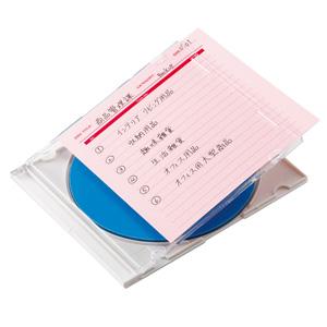 手書き用CD/DVD インデックスカード(ピンク)