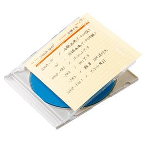手書き用CD/DVD インデックスカード(イエロー)