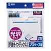 手書き用インデックスカード(光沢タイプ)