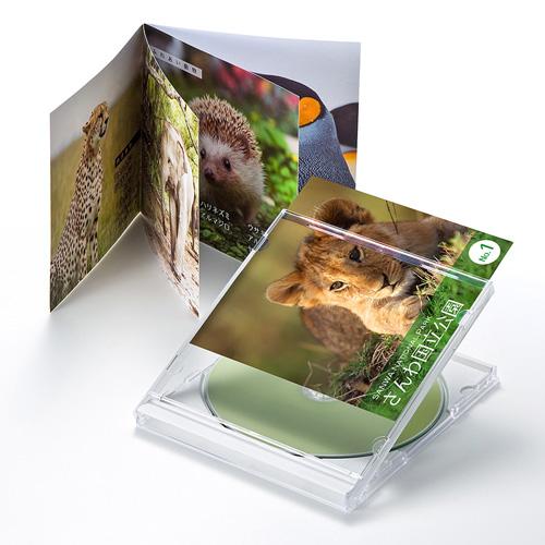 2つ折りインデックスカード(薄手・半光沢)