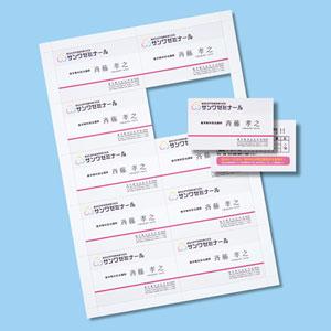 インクジェット名刺カード(厚手・白・1000カード)