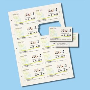 【わけあり在庫処分】インクジェットまわりがきれいな名刺カード(標準厚・アイボリー・1000カード)