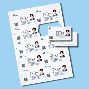 インクジェットまわりがきれいな名刺カード(標準厚・白・200カード)