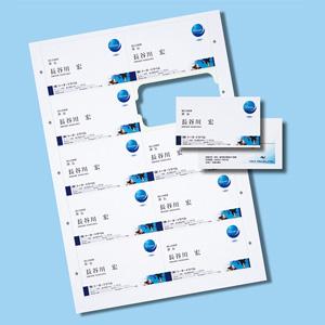 インクジェットまわりがきれいな名刺カード(厚手・白・200カード)