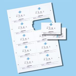 インクジェットまわりがきれいな名刺カード(特厚・白・1000カード)
