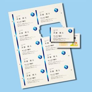 マルチタイプまわりがきれいな名刺カード(標準厚・アイボリー・200カード)