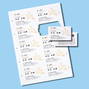 マルチタイプまわりがきれいな名刺カード(標準厚・白・1000カード)