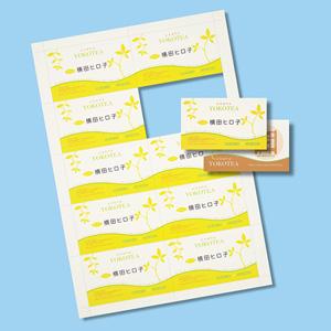マルチタイプ名刺カード(標準厚・アイボリー・1000カード)