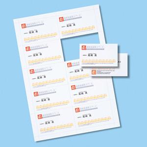 名刺カード(印刷用紙・マルチタイプ・特厚・20シート)