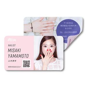 インクジェットフォト光沢名刺カード(角丸・10シート)