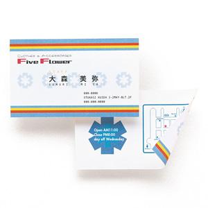 名刺カード(印刷用紙・マルチタイプ・白・10シート)