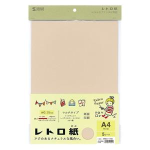 クラフト紙(レトロ・インクジェット・レーザー対応・灰梅色)
