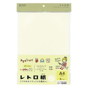 クラフト紙(レトロ・インクジェット・レーザー対応・鳥の子色)