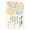 レトロ紙 (マルチタイプ・はがき・白磁色)