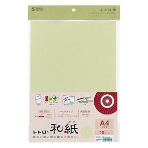 和紙(A4サイズ・若芽色)