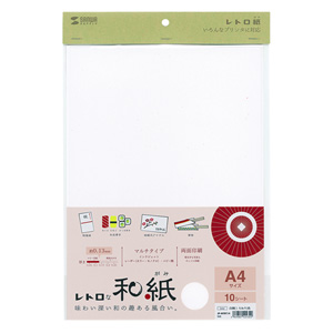 和紙(A4サイズ・白練色)