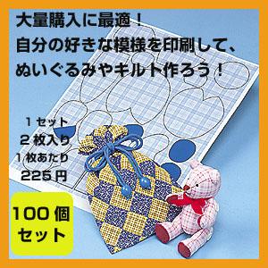 インクジェット用クロス・コットン(A4・200シート)
