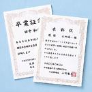 JP-SHA4T