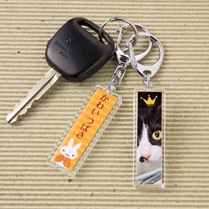 手作りキーホルダーキット(スティック型・特大・2個)