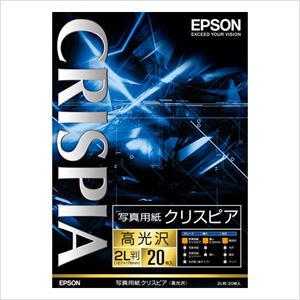エプソン 純正用紙 写真用紙クリスピア(高光沢・2L判・20枚) K2L20SCKR【返品不可】