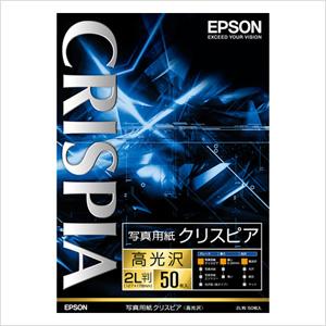 エプソン 純正用紙 写真用紙クリスピア(高光沢・2L判・50枚) K2L50SCKR【返品不可】