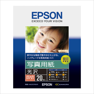 エプソン 純正用紙 写真用紙(光沢・四切・20枚) K4G20PSKR【返品不可】