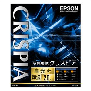 エプソン 純正用紙 写真用紙クリスピア(高光沢・四切・20枚) K4G20SCKR【返品不可】