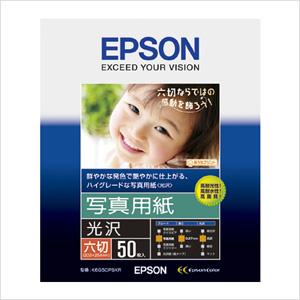 エプソン 純正用紙 写真用紙(光沢・六切・50枚) K6G50PSKR【返品不可】