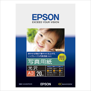 エプソン 純正用紙 写真用紙(光沢・A3・20枚) KA320PSKR【返品不可】