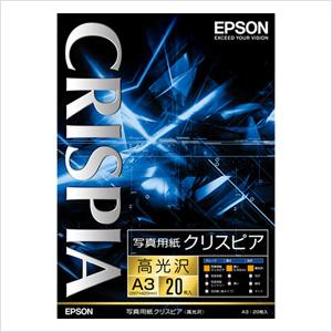 エプソン 純正用紙 写真用紙クリスピア(高光沢・A3・20枚) KA320SCKR【返品不可】
