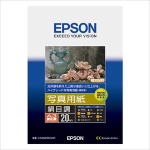 エプソン 純正用紙 写真用紙(絹目調・A3ノビ・20枚) KA3N20MSHR【返品不可】