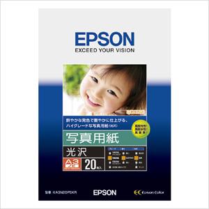 エプソン 純正用紙 写真用紙(光沢・A3ノビ・20枚) KA3N20PSKR【返品不可】