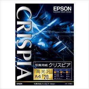 エプソン 純正用紙 写真用紙クリスピア(高光沢・A4・20枚) KA420SCKR【返品不可】