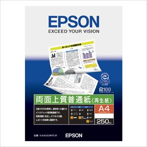 エプソン 純正用紙 両面上質普通紙(再生紙・A4・250枚) KA4250NPDR【返品不可】