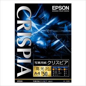 エプソン 純正用紙 写真用紙クリスピア(高光沢・A4・50枚) KA450SCKR【返品不可】