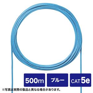 CAT5eUTP単線ケーブルのみ(自作用・500m・ブルー)