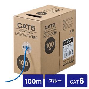CAT6UTP単線ケーブルのみ(100m・ブルー)