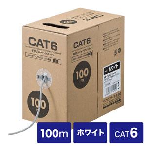 CAT6UTP単線ケーブルのみ(100m・ホワイト)