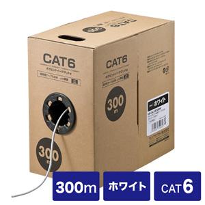 CAT6UTP単線ケーブルのみ(300m・ホワイト)