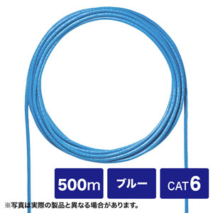 CAT6UTP単線ケーブルのみ(自作用・500m・ブルー)