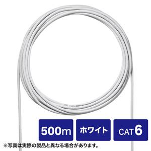 CAT6UTP単線ケーブルのみ(自作用・500m・ホワイト)