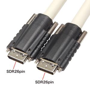 カメラリンクケーブル(SDR26pinオス-SDR26pinオス・1m)
