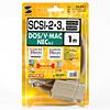 SCSIケーブル(セントロニクス50pinのSCSI同士を接続・1m)