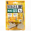 SCSIケーブル(Apple Macシリーズ本体D-sub25pinとzipドライブ・SCSI機器ピンタイプハーフ50pinを接続・1m)