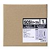 SCSIケーブル(1m)