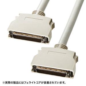 SCSIケーブル(ピンタイプハーフ50pinのSCSI機器同士を接・2m)
