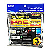 PoE用LANケーブル(Cat6・より線・48V給電対応・3m・ブラック)