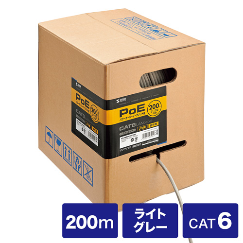 自作用LANケーブル(PoE対応・Cat6・200m・ライトグレー)